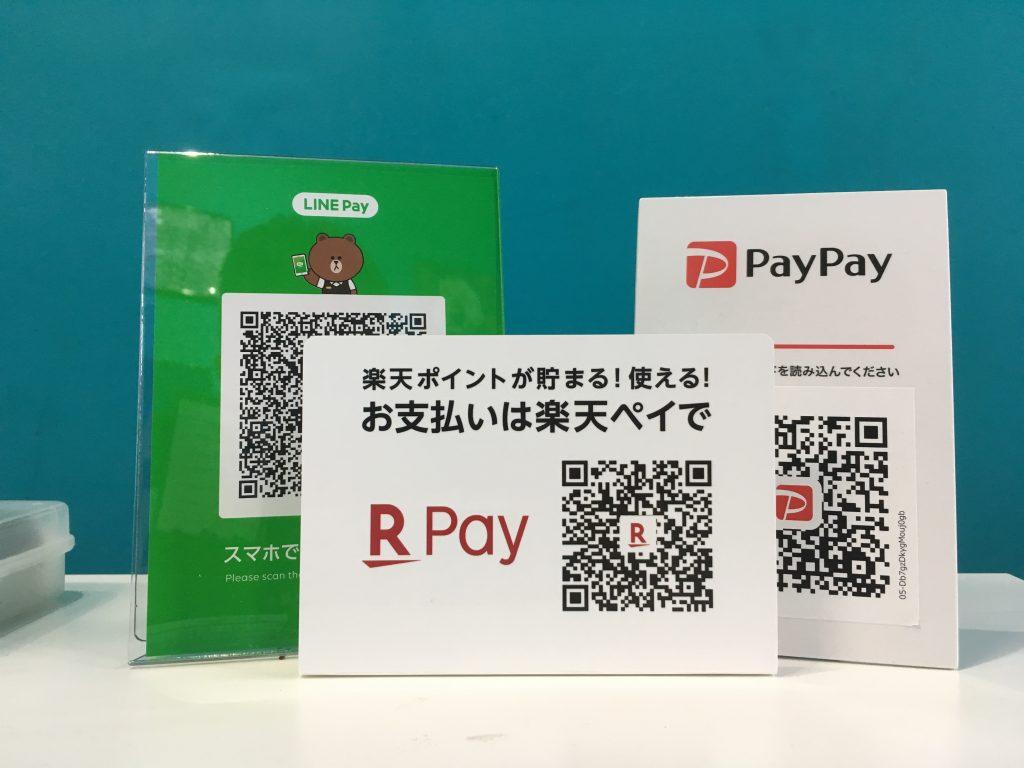楽天Pay、LINE Pay、PayPay